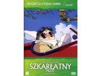 日本語&ポーランド語で観る、宮崎駿の「紅の豚」 DVD