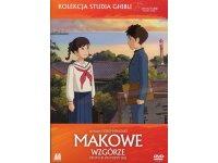日本語&ポーランド語で観る、宮崎駿の「コクリコ坂から」 DVD