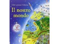 イタリア語で絵本・児童書「地球とその世界」を読む 対象年齢4歳以上【A1】