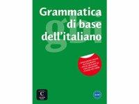 イタリア語の基本 練習問題集  Grammatica di base italiano 【A1】【A2】【B1】