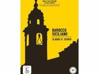 オーディオブック 推理短編小説 Barocco siciliano 【B1】