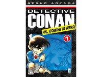 イタリア語で読む、青山剛昌の「名探偵コナンvs.黒ずくめの男達」PART1、PART1 【B1】