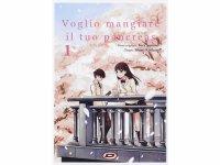 イタリア語で読む、住野よるの「君の膵臓をたべたい」1巻-2巻 【B1】