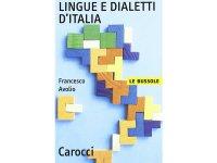 イタリア語言語と方言 【A1】【A2】【B1】【B2】【C1】【C2】