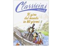 イタリア語で読む 児童書 ジュール・ヴェルヌの「八十日間世界一周」 対象年齢7歳以上【A1】