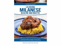 イタリア語で作る、ミラノの料理 レシピ500以上【B1】【B2】