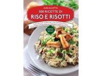 イタリア語で作る、お米とリゾット レシピ500【B1】【B2】