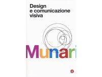 イタリア語で読むデザイナー・美術家ブルーノ・ムナーリ「Design e comunicazione visiva. Contributo a una metodologia didattica」 【B2】【C1】