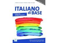 ベーシック イタリア語 Italiano di base 【A1】【A2】