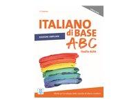 オーディオ付き ベーシック イタリア語 ITALIANO di BASE ABC - livello ALFA【A0】