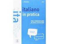 イタリア語 実用イタリア語を身につける練習ブック Italiano in pratica 【A1】【A2】