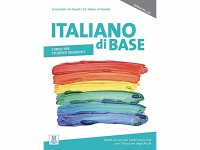 オーディオ付き ベーシック イタリア語 ITALIANO di BASE A2+/B1【A2】【B1】
