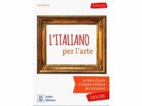 オーディオ付き イタリアの美術を通して学ぶイタリア語 L'italiano per l'arte【A2】【B1】