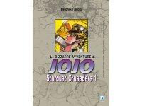 イタリア語で読む、荒木飛呂彦の「ジョジョの奇妙な冒険 スターダストクルセイダース」1巻-10巻 【B1】