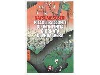 イタリア語で読む、夏目漱石の「永日小品」 【C1】