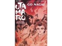 イタリア語で読む、石ノ森章太郎の「夢幻ウタマロ」【B1】