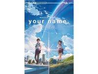 イタリア語で読む、新海誠の「君の名は。」 【B2】