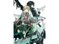 イタリア語で読む、望月 淳の「PandoraHearts Official Guide 8.5 mine of mine」【B1】
