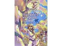イタリア語で読む、新海誠の「星を追う子ども」1巻-3巻 【B1】