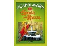 イタリア語でディズニー傑作集の絵本・児童書「王様の剣」を読む 対象年齢5歳以上【A1】
