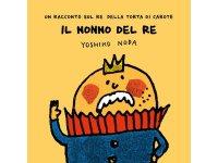 イタリア語で読む、のだよしこ(Yocci)の「Il nonno del Re」【A2】【B1】【B2】
