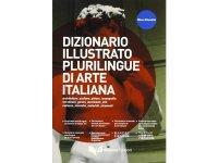 イタリア美術史辞典 イタリア美術を多言語で読もう 【B2】【C1】【C2】