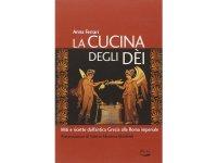 イタリア語で作る、古代ギリシャ、古代ローマ帝国の神々の料理【B2】【C1】