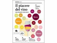 スローフード イタリア語で知るワイン 2016改訂版【B2】