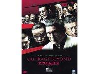イタリア語で観る、北野武の「アウトレイジ ビヨンド」 DVD 【B1】【B2】
