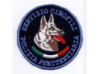 イタリア 刺繍ワッペン POLIZIA PENITENZIARIA SERVIZIO CINOFILI  【カラー・ブルー】【カラー・ホワイト】【カラー・レッド】【カラー・グリーン】
