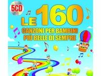 子供のための美しい歌 160選 CD5枚組【A1】