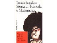 イタリア語で読む、谷崎潤一郎の「友田と松永の話」 【C1】