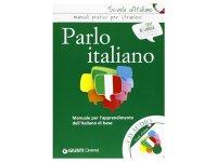 CD付きイタリアに住むための実用イタリア語マニュアル イタリア語 【A1】【A2】【B1】【B2】