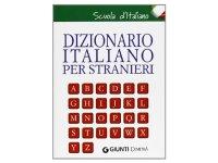 初めてのイタリア語辞書 【A1】【A2】【B1】【B2】