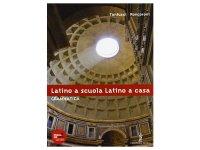 イタリア高校生向けラテン語テキスト Grammatica 【A1】【A2】【B1】【B2】【C1】【C2】