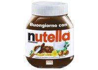 ボンジョルノ イタリア語で作るヌテッラを使った簡単レシピ【B2】