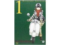イタリア語で読む、石川雅之の「もやしもん 」1巻-6巻 【B1】【B2】