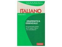 バッグに入れていつでも勉強 イタリア語の基本から 【A1】【A2】【B1】【B2】【C1】【C2】