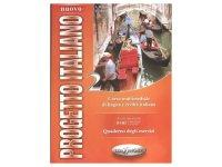 Progetto Italiano 2 問題集 イタリア語  【B1】【B2】