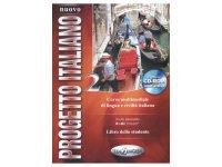 CD付き教材 Progetto Italiano 2 イタリア語  【B1】【B2】