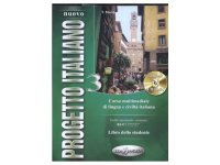 CD付き教材 Progetto Italiano 3 イタリア語  【B2】【C1】
