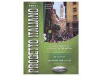 Progetto Italiano 3 問題集 イタリア語  【B2】【C1】