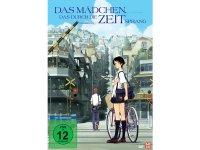ドイツ語&ポーランド語で観る細田守の「時をかける少女」 DVD