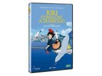 イタリア語で観る、宮崎駿の「魔女の宅急便」 DVD 【B1】