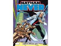イタリア語で読むイタリアの漫画、Sergio Bonelli Editoreの月刊「Nathan Never」 【A1】【B2】