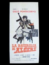 イタリア 映画 アンティークポスター La battaglia di Algeri (1966年) アルジェの戦い ジッロ・ポンテコルヴォ 33 x 70 cm