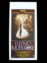 イタリア 映画 アンティークポスター  L'ultimo imperatore (1987年) ラストエンペラー ベルナルド・ベルトルッチ 坂本龍一 33 x 70 cm locandine