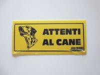 イタリア語表記 犬に注意 ATTENTI AL CANE 【カラー・イエロー】【カラー・ブラック】