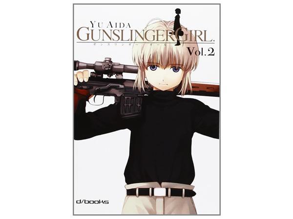 画像2: イタリア語で読む、相田裕の「GUNSLINGER GIRL」1巻-12巻 【B1】