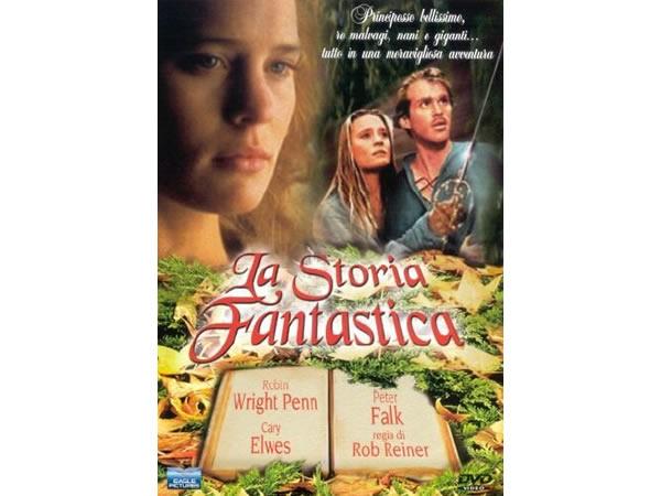 画像1: イタリア語、英語で観るケイリー・エルウェスの「プリンセス・ブライド・ストーリー」 DVD  【B1】【B2】